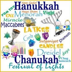 Tot Shabbat Hanukkah